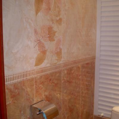 Ремонт ванной комнаты м. Бибирево