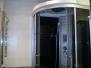 Ремонт ванной комнаты м. Тимирязевская