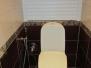 Ремонт туалета м. Коломенская